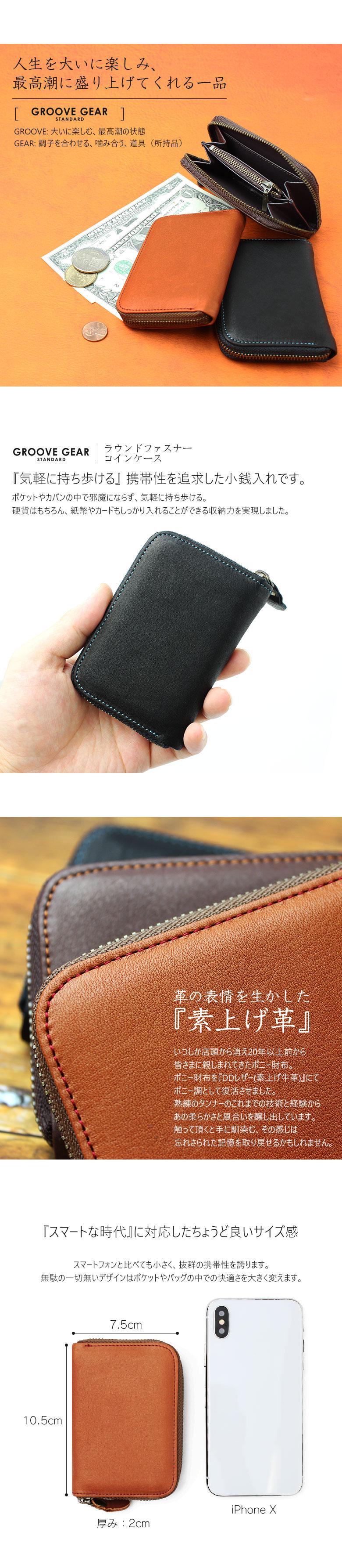 財布 通販 ラウンドファスナーコインケース メンズ