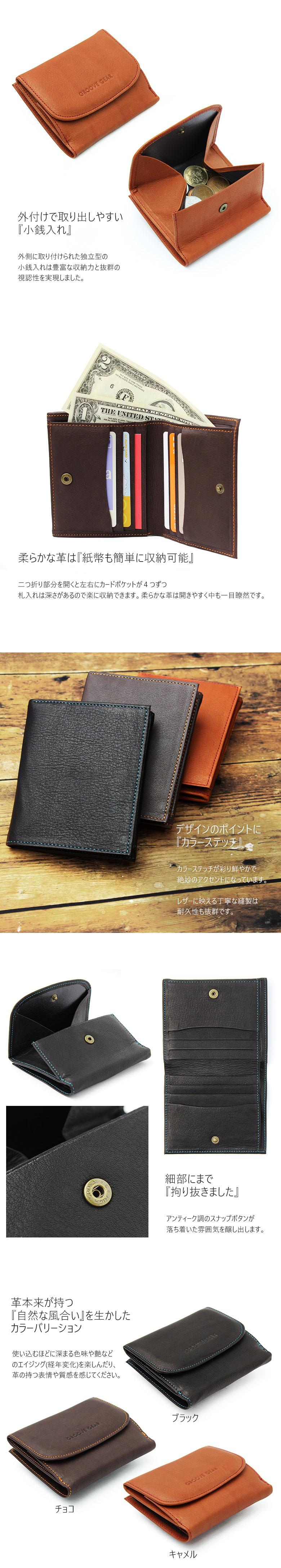 財布 通販 ボックス型コインケース