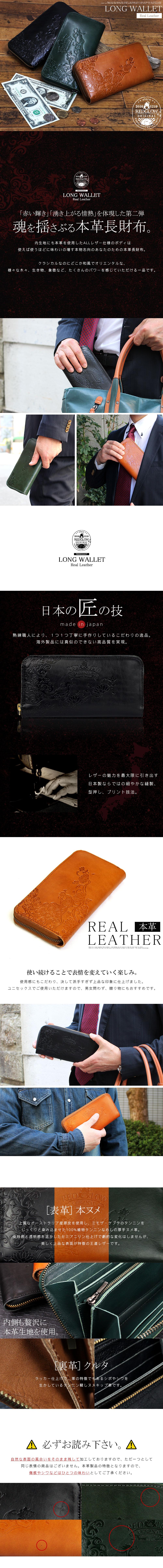 財布 通販 日本製 本革 長財布ブラック・キャメル・グリーン 表革:本ヌメ 裏:革クルタ