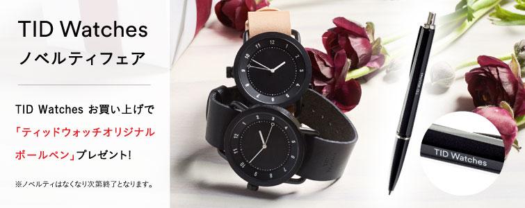 TID Watches[ティッドウォッチズ]