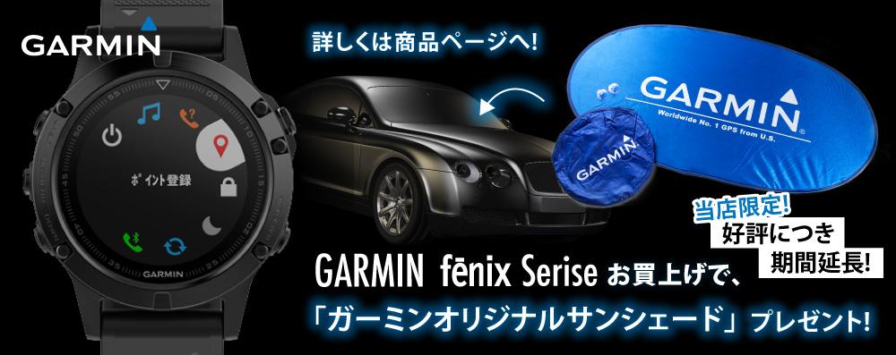GARMIN[ガーミン]
