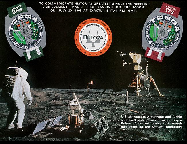 ブローバ月面着陸