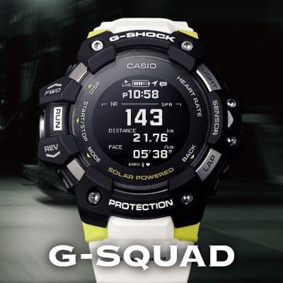 *ジーショック最新作のスマートウォッチ!G-SHOCK G-SQUAD GBD-H1000/100 徹底解説!