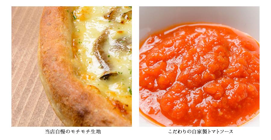 ポルチーニ茸と4種きのこのクリームピッツァ