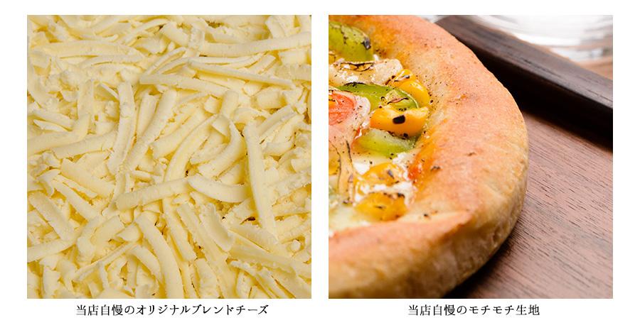 昔なつかしクラシカルミックスピザ