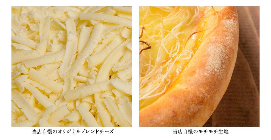 スモークエビのピザ