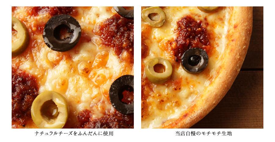 ンドゥイヤとオリーブのピッツァ カラブレーゼ