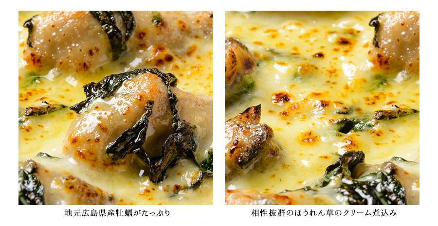 広島県産カキのピザ