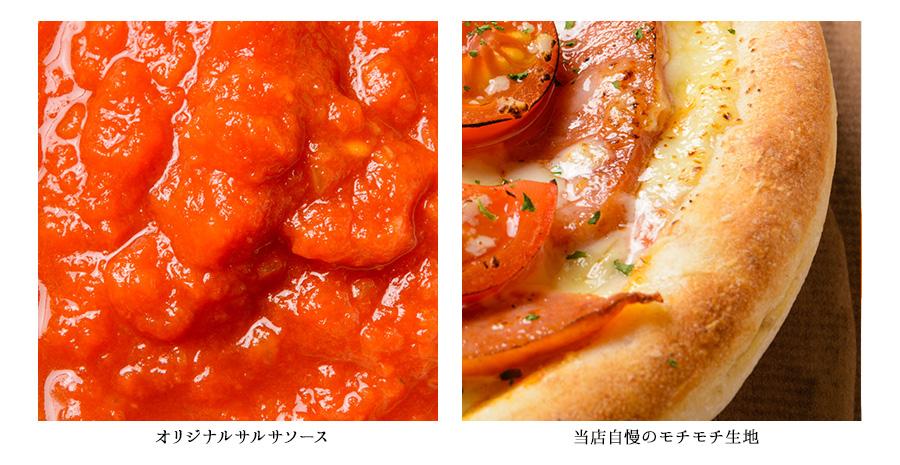 ピリ辛粗挽きソーセージのピザ