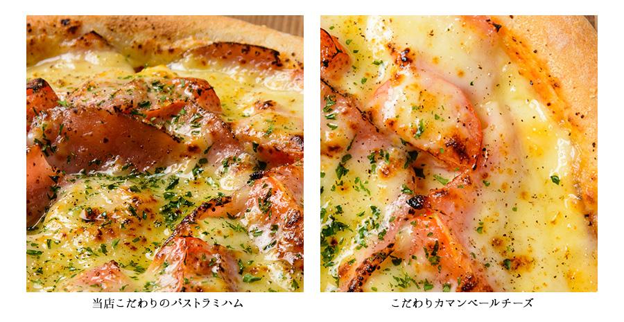 パストラミとカマンベールのピザ