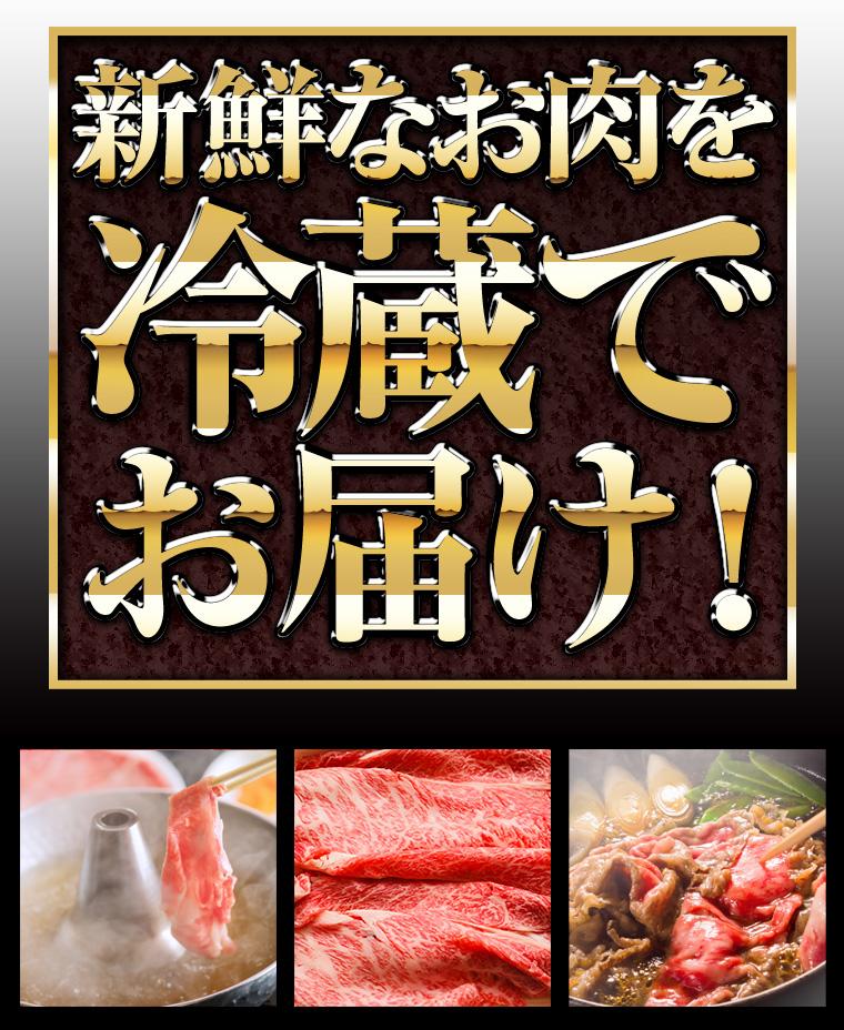 新鮮なお肉を冷蔵でお届け!乙ちゃんの国産A5、A4ランク黒毛和牛メス 肩ローススライス