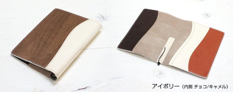 �֣��ңã� �ңţ��̣ףϣϣ� bookcover �����֥å����С� ���顼�Хꥨ�������
