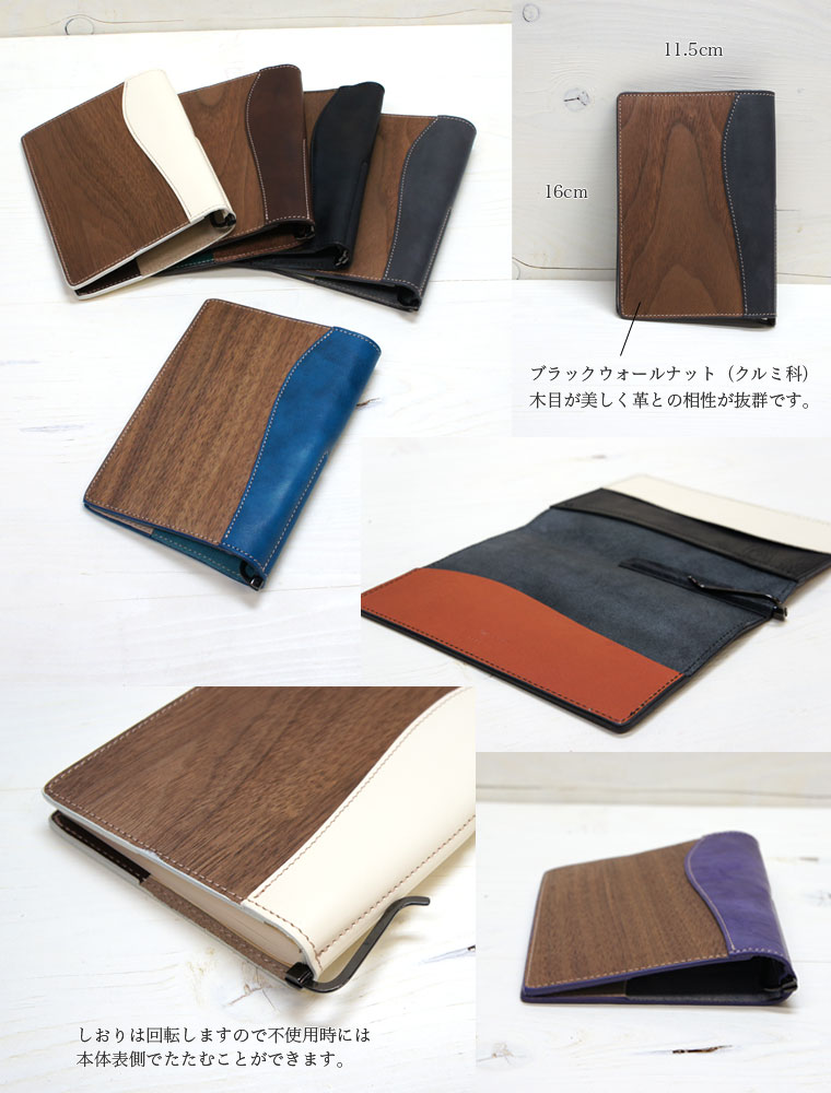 �֣��ңã� �ңţ��̣ףϣϣ� bookcover �����֥å����С��β���01