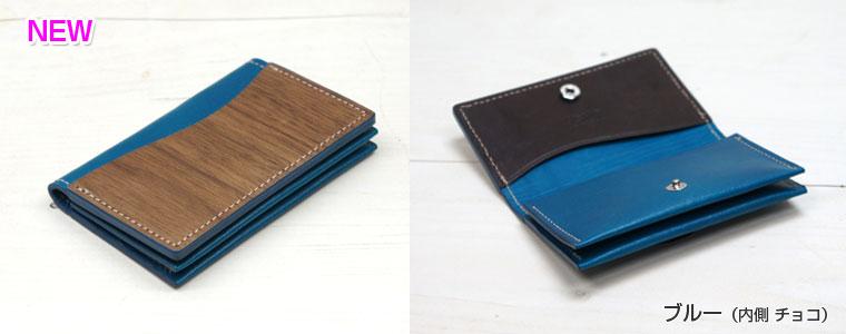 �֣��ңã� �ңţ��̣ףϣϣ� cardcase ���������ɥ����� ���顼�Хꥨ�������