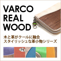 varco real wood�ؤΥ�󥯥Хʡ�