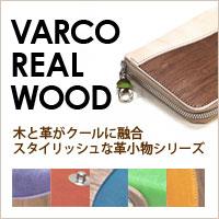 varco real woodへのリンクバナー