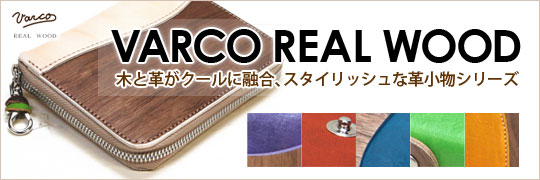 varco real woodへのリンク画像