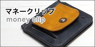 �ޥ͡�����åס�money clip����