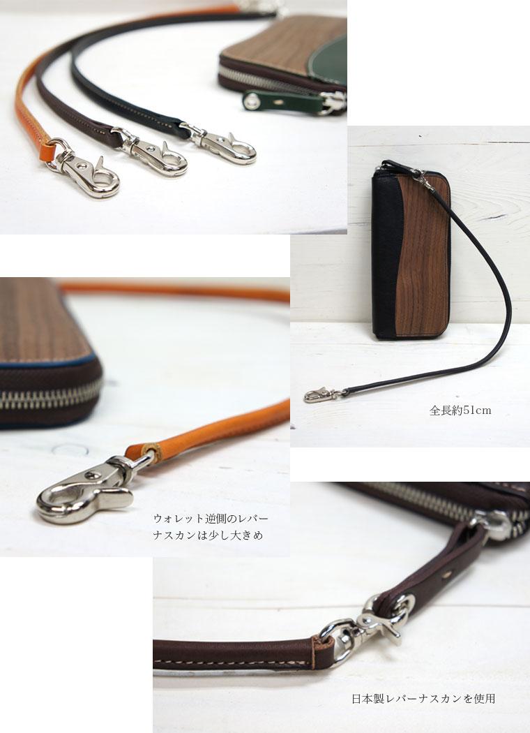 �֣��ңã� �ңţ��̣ףϣϣ� walletcord ����������åȥ����ɡ�round zip wallet�ѡˤβ���01
