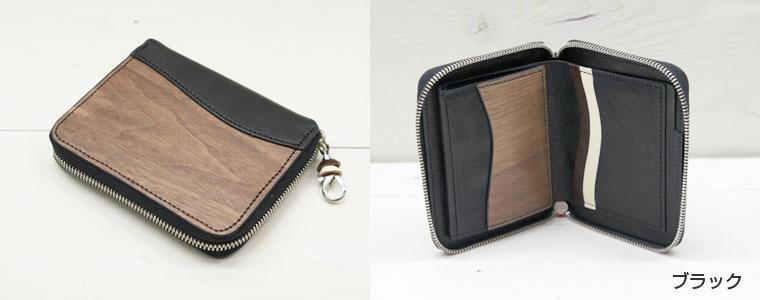 VARCO REALWOOD zipwallet 革製ジップ付き二つ折財布 カラーバリエーション
