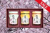 国産蜂蜜 花の道 3種