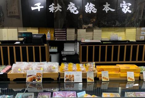 丸井今井函館店