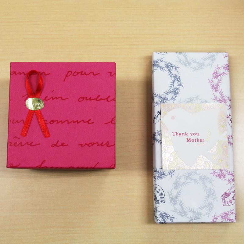 扇子とカーネーションセット+メッセージカード