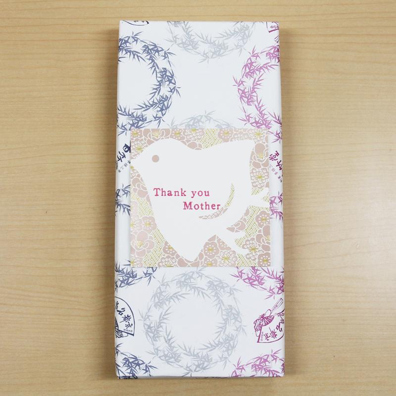 扇子+メッセージカード