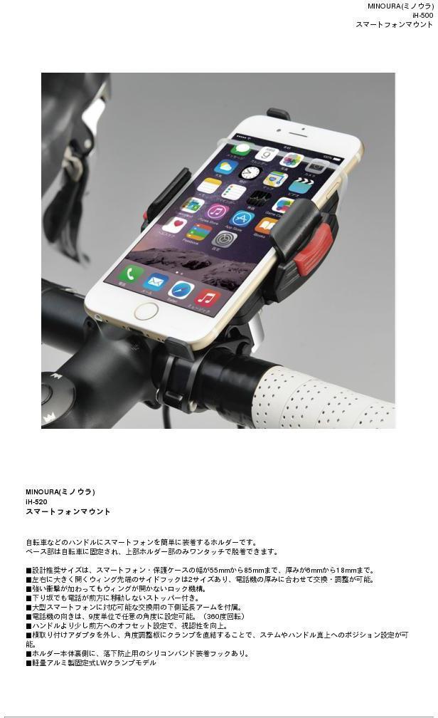 Plastic Accessory Mountain Bike pocket Bikespart Bicycle Pumps Pumpbely Portable