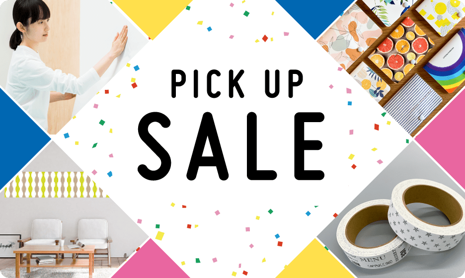pick up sale