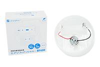 【あす楽】消臭効果促進装置 BF600