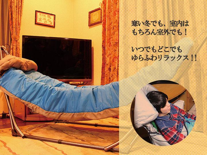 寒い冬、室内はもちろん室外でもハンモックは使えます!