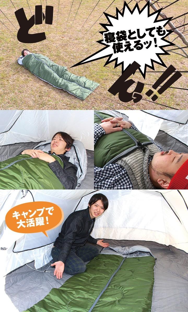 寝袋単体でも使える
