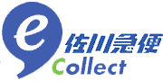 e-コレクトロゴ