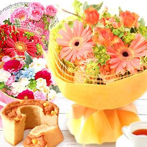 お祝いに花束とシフォンケーキ