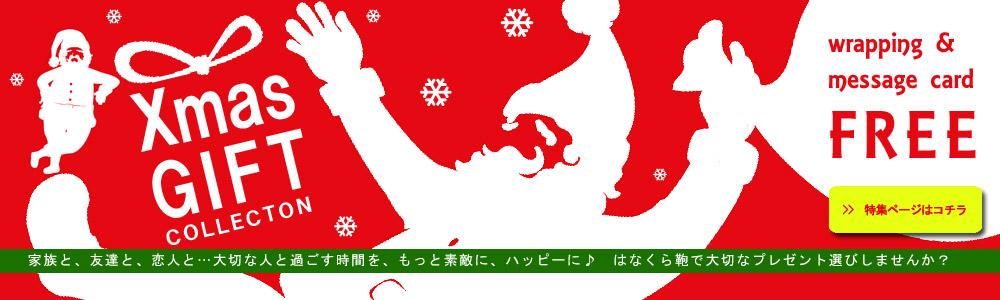 クリスマス Xmas プレゼント ギフト 人気 おすすめ一覧