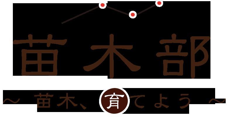 日本最大級の園芸通販サイト|花ひろばオンライン本店