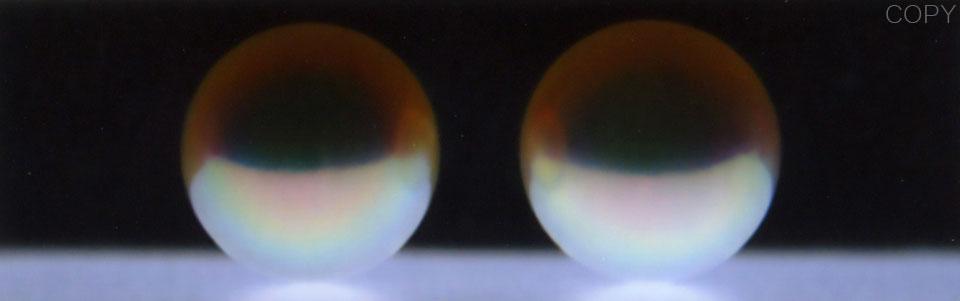 オーロラ天女 花珠 アコヤ真珠イヤリング(またはピアス) P26428 オーロラ画像