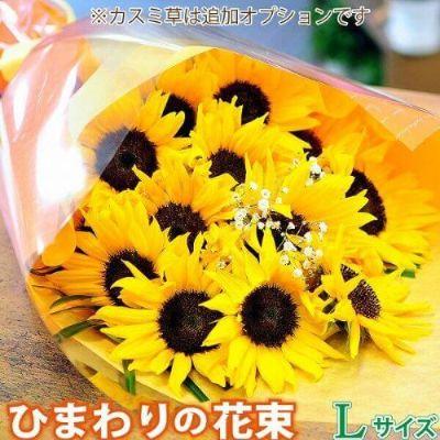 ひまわり15本の花束