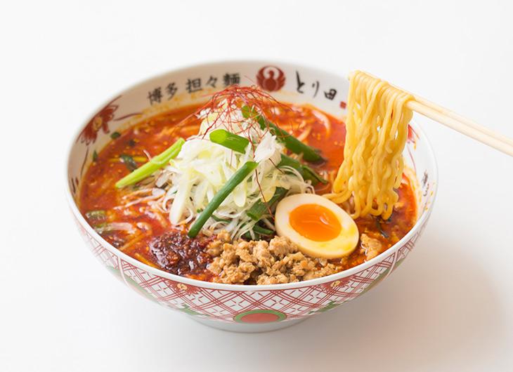 博多水炊き「とり田」 博多担々麺セット