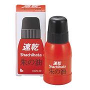 シヤチハタ朱の油