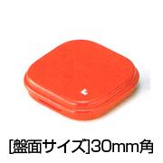 「速乾」シヤチハタ朱肉コンパクトタイプ 30号