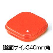 「速乾」シヤチハタ朱肉コンパクトタイプ 40号