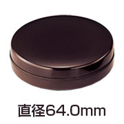 シヤチハタ朱肉(エコス) 60号