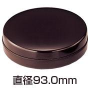 シヤチハタ朱肉(エコス) 90号