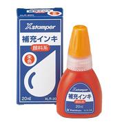 兼用補充インクボトル(朱色20ml)