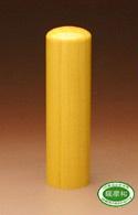 薩摩本柘(つげ) 60x16.5mm