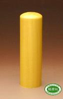 薩摩本柘(つげ) 60x18.0mm