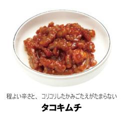 タコキムチ(塩辛)韓国産150g(冷蔵)