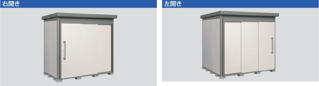ヨド蔵MD | 多目的物置 | 物置のヨドコウ・ヨド物置
